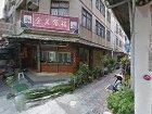 台南市法拍屋-台南市安平區延平街49號