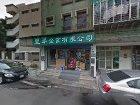 台北市法拍屋-台北市大同區蘭州街48號4樓未登記部分