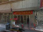 新竹市法拍屋-新竹市東大路4段277巷9弄4號3樓