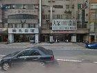 桃園市法拍屋-桃園市平鎮區延平路2段302號7樓之5