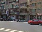 新竹市法拍屋-新竹市東大路三段399號