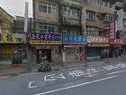台北市法拍屋-台北市文山區興隆路三段168號增建部分